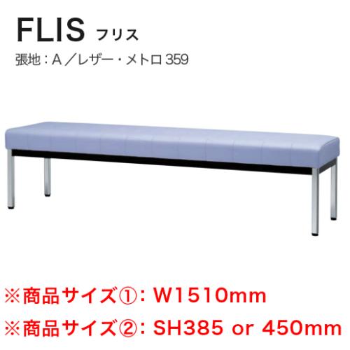 FLIS-W1510