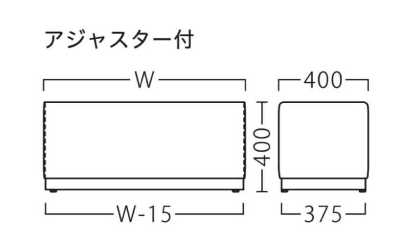 SERECTA-W900