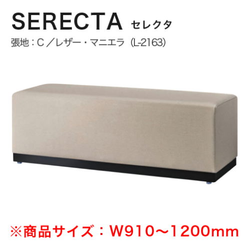 SERECTA-W1200