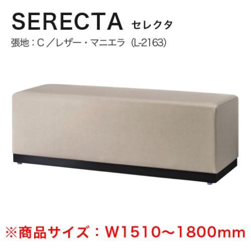 SERECTA-W1800