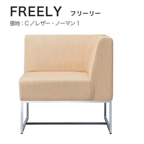 FREELY-LEFT