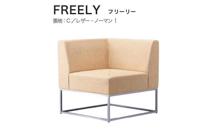 FREELY-CORNER