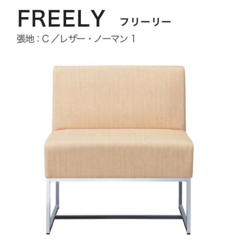 FREELY-CENTER