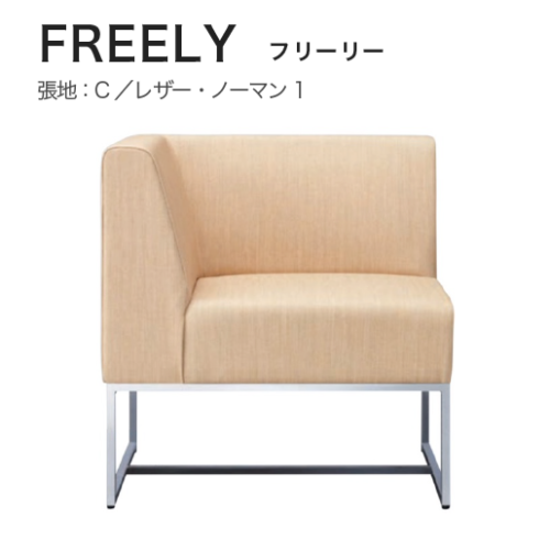 FREELY-RIGHT