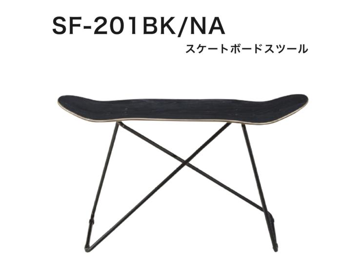 SF-201BK/NA