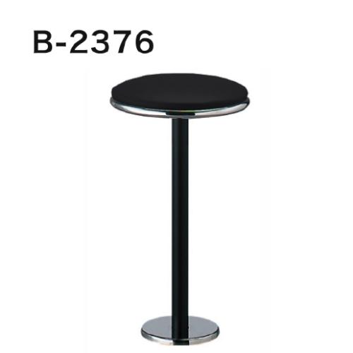 B-2376