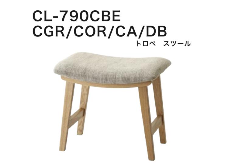 CL-790CBE/CGR/COR/CA/DB