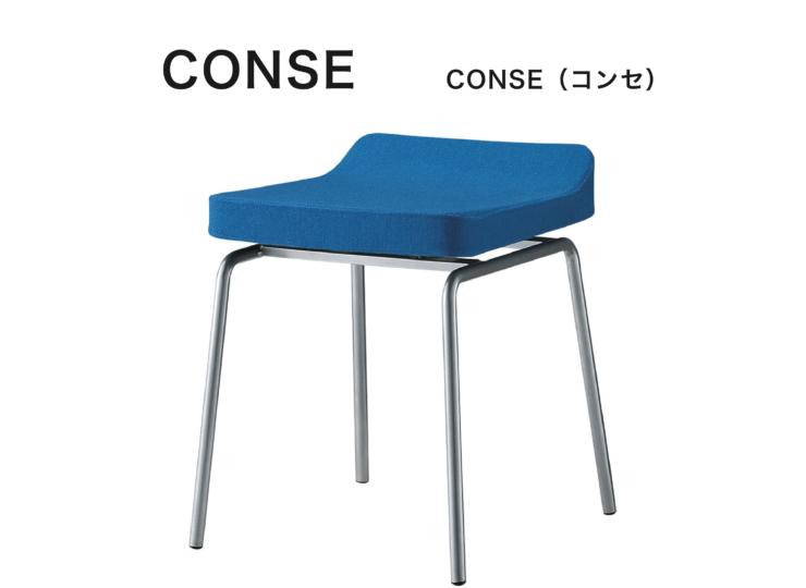 CONSE