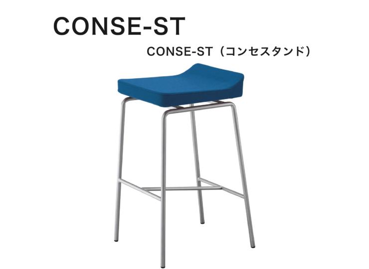 CONSE-ST