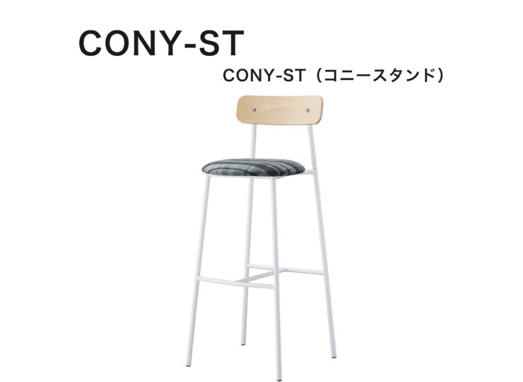 CONY-ST