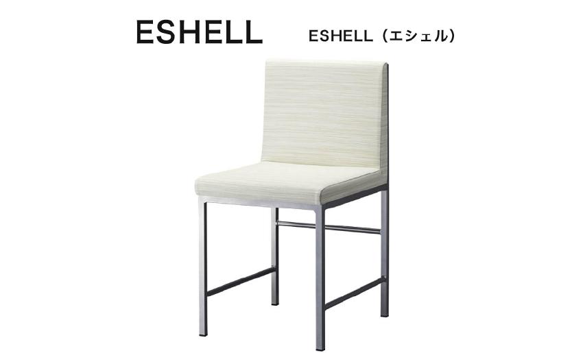 ESHELL