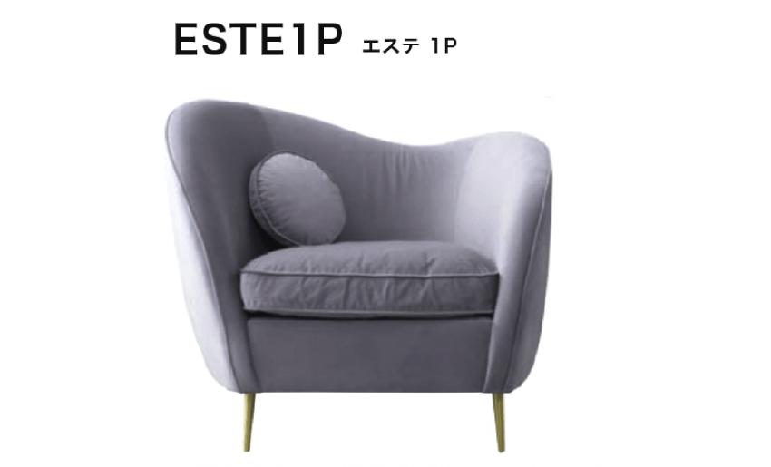 ESTE1P