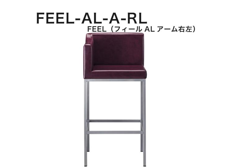 FEEL-AL-A-RL