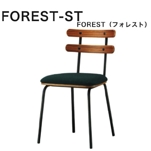 FOREST-ST