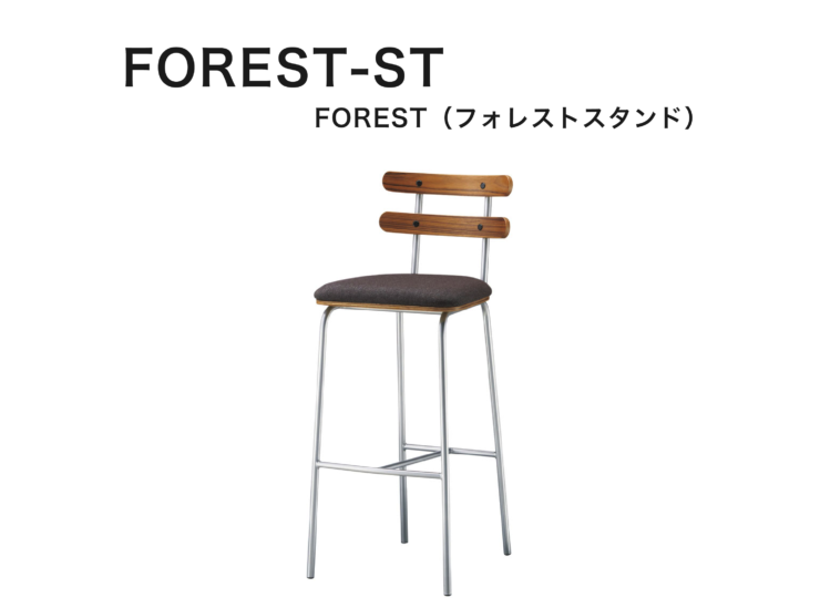 FOREST-ST-2