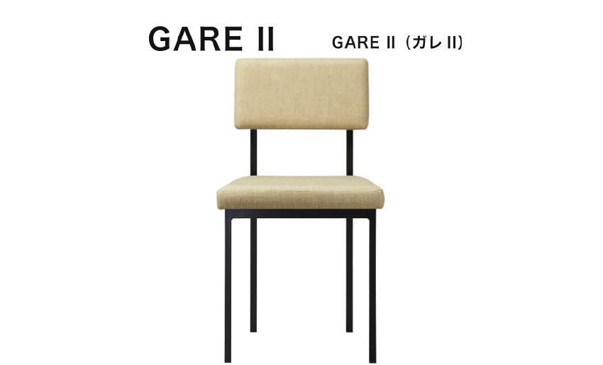 GARE II