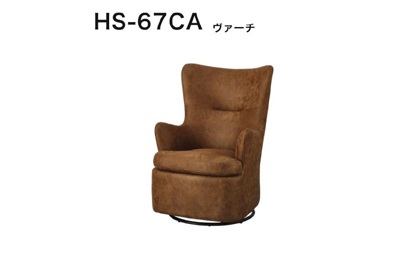 HS-67CA