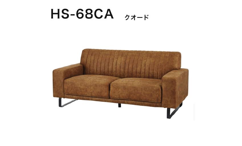 HS-68CA