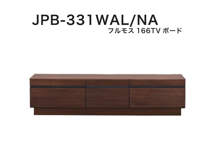 JPB-331WAL/NA