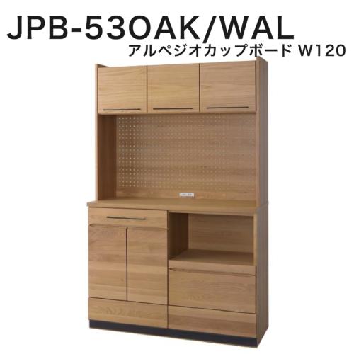 JPB-53OAK/WAL