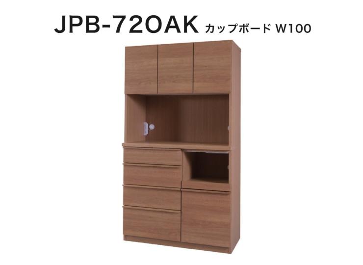 JPB-72OAK