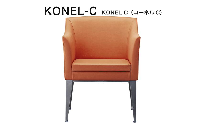 KONEL-C