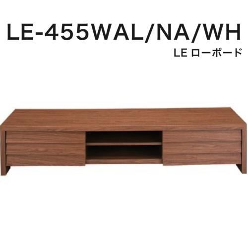 LE-455WAL/NA/WH