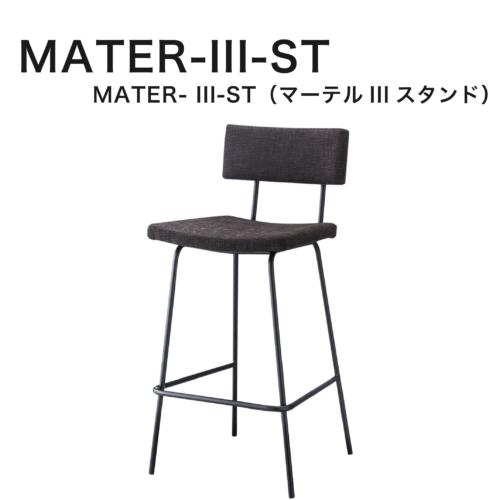 MATER-III-ST