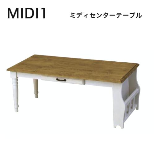 MIDI1
