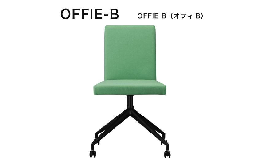 OFFIE-B