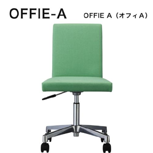 OFFIE-A