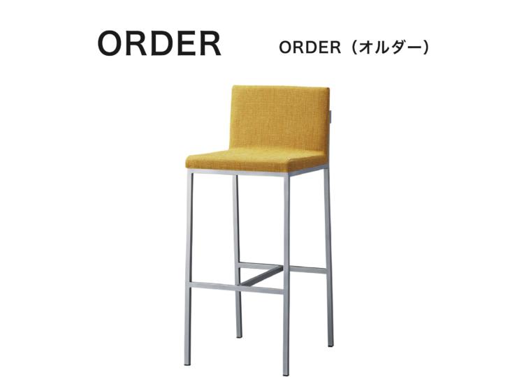 ORDER-2