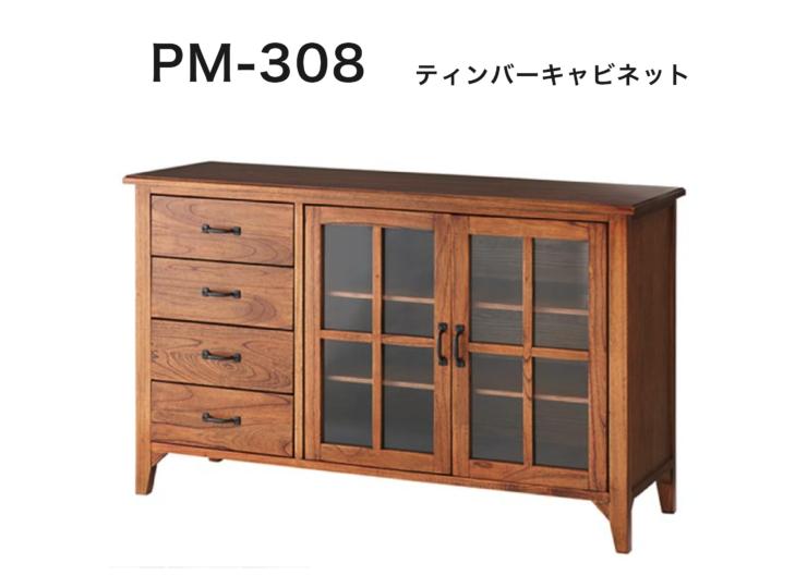 PM-308