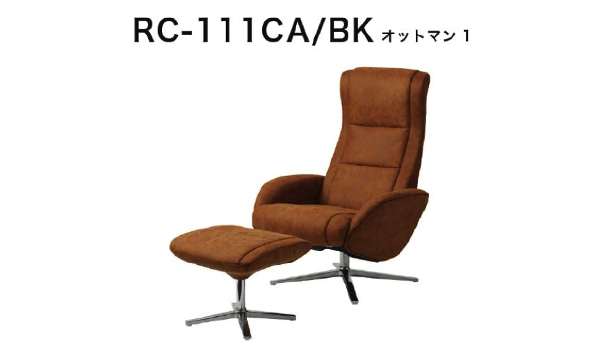 RC-111CA/BK