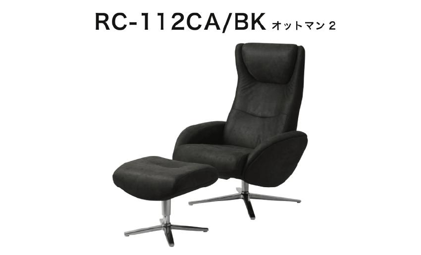 RC-112CA/BK