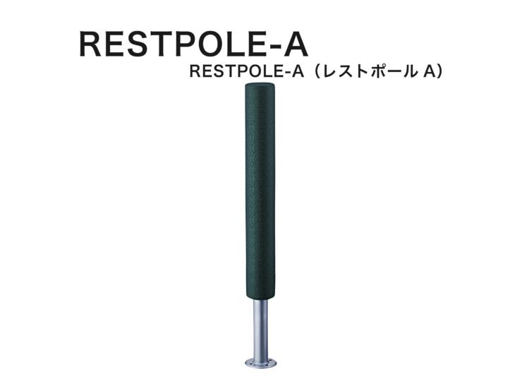 RESTPOLE-A