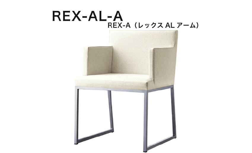 REX-AL-A