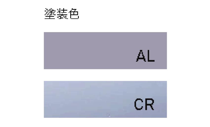REX-AL
