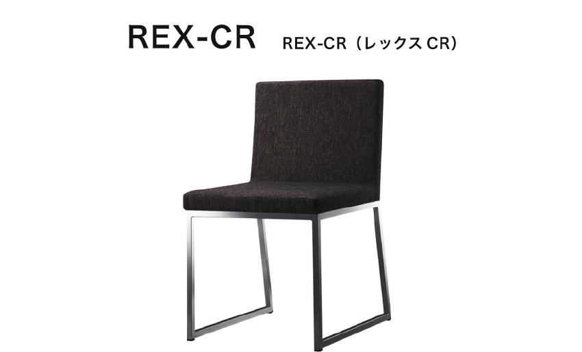 REX-CR