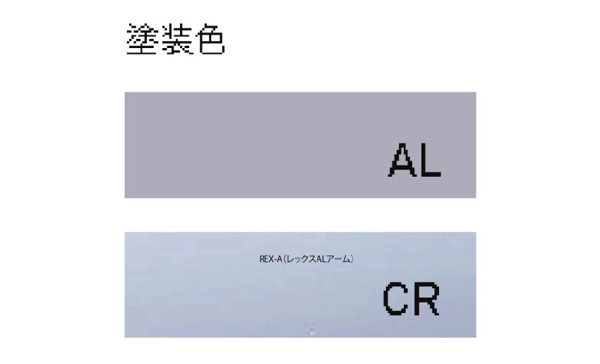 REX-CR-A