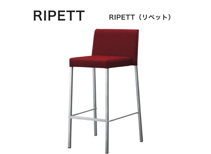 RIPETT