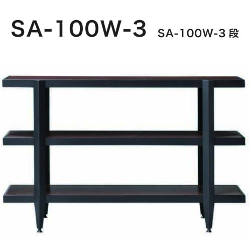 SA-100W-3