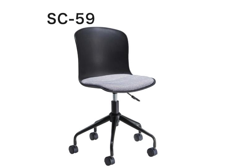 SC-59