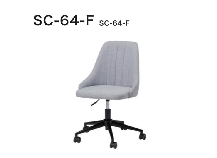 SC-64-F