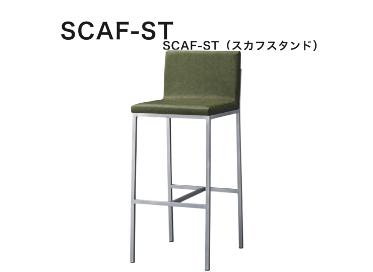 SCAF-ST