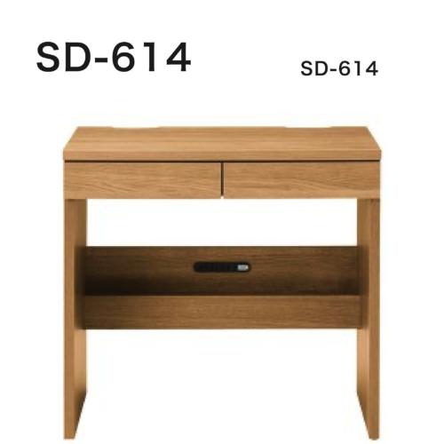 SD-614