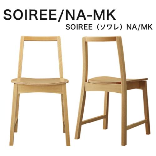 SOIREE/NA-MK