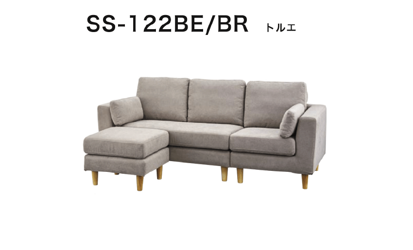 SS-122BE/BR