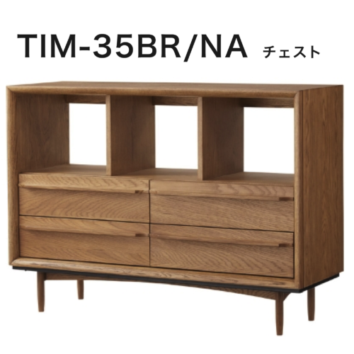 TIM-35BR/NA