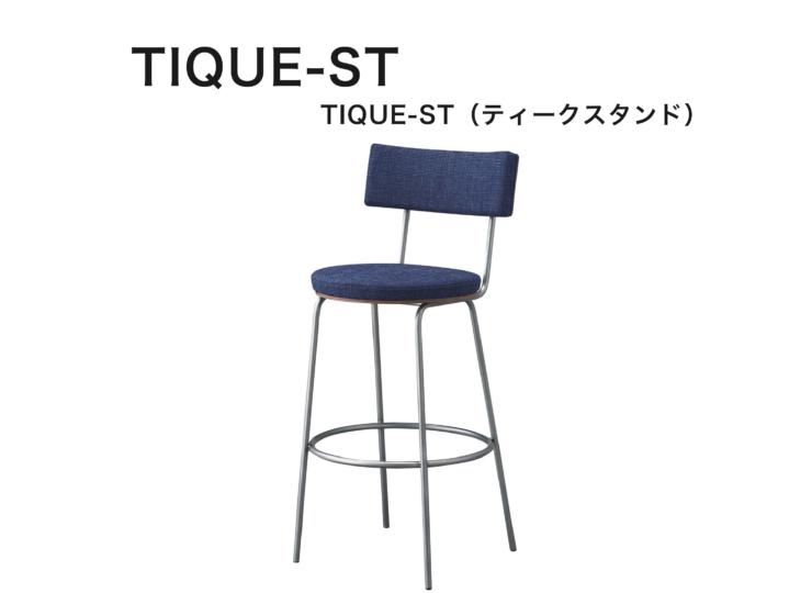 TIQUE-ST